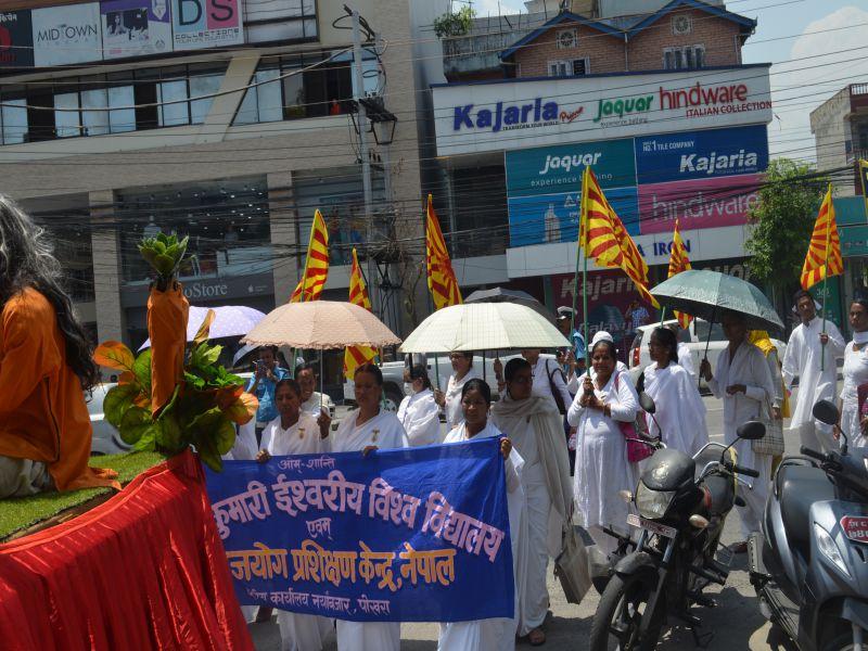 Brahma Kumaris Pokhara Nepal Participated on BuddhaJayanti Samaroh