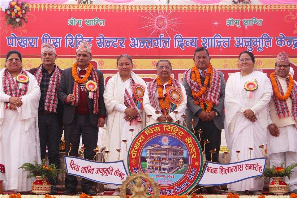 Pokhara Nepal -Chief Minister of Gandaki & BK Shielu Didi (Madhuban) Laid the Foundation Stone of